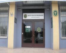 Центр обслуговування платників Шосткинської ДПІ Головного управління ДПС у Сумській  області